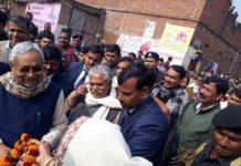 JDU, RJD, CM Nitish Kumar, Sanjay Singh, Tewasvi Yadav, Politics