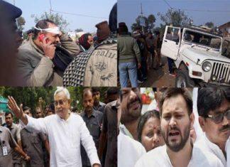 JDU, RJD, CM Nitish Kumar, Sanjay Singh, Tewasvi Yadav, Poitics