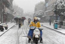 CHina, Storm, International News