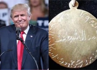 Bravery Medal To Trump, Afganistan, Afgan Citizen, Pakistan, International News