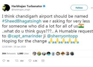Shaheed Bhagat Singh, Harbhajan Singh, Chandigarh Airport