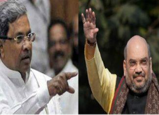 BJP President Amit Shah, Karnatak CM, CM Siddhramaiya, Karnataka Assembly Election