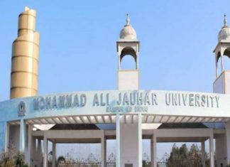 Mohammad ALi Jauhar University, Battle Tank, Indian Army Gift