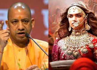 Padmavat release In UP, CM Yogi, Karni Sena, Bahubali