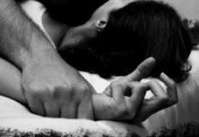 PAkistani Bridegroon, Mental Husband, Sex with rod, Crime News