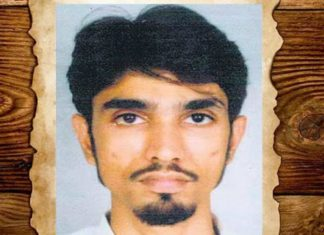 MOst Wanted Terrorist, Abdul Subhan Qureshi, 2008 Gujrat blast master mind