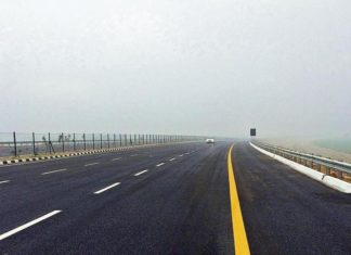Toll Tax On Lucknow-Agra Expressway, Mahana, Toll Tax, UP News