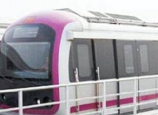 Bangalore Metro Rail Corporation, BMRC, Jobs