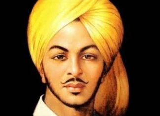 Bhagat Singh, Bhagat Singh Memorial Foundation, Bravery Award,