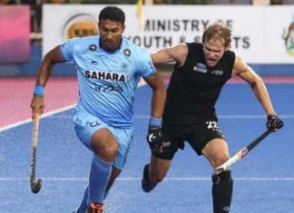 Hockey, Idia Beat New Zealand, Sports News