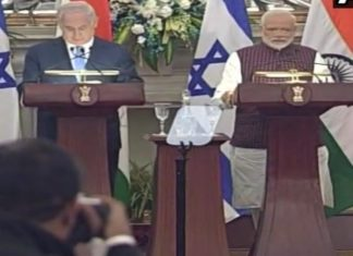 PM Modi, Israel Prime Minister Benjamin Netanyahu, MOU Between India and Israel, NAtional News