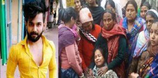 Hindu-Muslim Love, Ankit Murder, Murder In Delhi, Murder Video