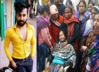 Hindu-Muslim Love, Ankit Murder, Murder In Delhi, Murder Video