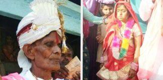Old Man Marriage, Ajab-gajb, Marriage