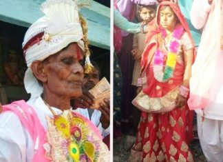 Old Man Marriage, Ajab-gajb, Marriage