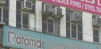 Rotomac Global Company, Vikram Kothari, King Off Pen, Pan Parag, Natioanal Banks, Banking Scam