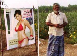 Sunny Leone, Totka, Farmert Totka, Crop, Ajab-gajab