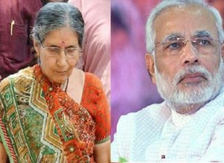 Pm Modi, Jasodaben, Road Accident