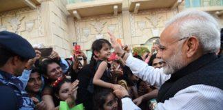 PM Modi in Muscat, Oman, UAE, New India