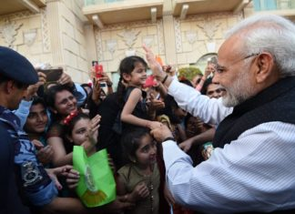 PM Modi in Muscat, Oman, UAE, New India