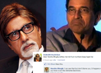 Amitabh-Bachchan-and-Harsha-Bhogle-