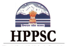 HPPSC-Recruitment-