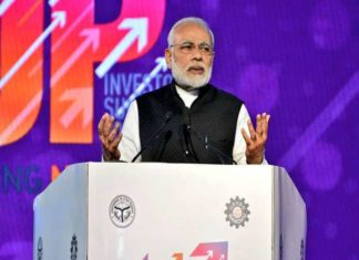 UP Investors Summit 2018, PM Modi, CM Yodi, Inaugural Speech, Up No.1