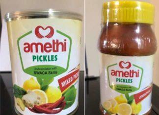 Amethi Achar, Smriti Irani, Pradhanmantri Kaushal Yojna, PM Modi, New Brand