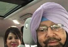 Aroosa Alam, Captain Amrindar Singh, Friendship, RTI