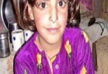 Asifa Rape Case, Asifa Murder Case, Rasana Gaon, Jammu Kashmir, CBI Probe