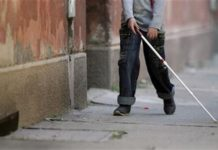 Blind Teacher, Sexual Molestation, FIR, School, Students