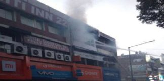 Fire in Mobile Market, Fire, Short Circuit,