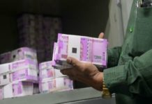 Defaulters, Modi Government, Bank Loan, CBI, Nirav Modi, Mehul CHaukasi,