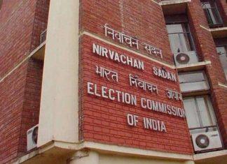 Bihar Bypoll Election, Bhabhua Seat, Jahanabad Seat, NDA, Congress, Arariya