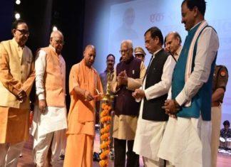 CM Yogi, First Anniversary of Yogi Government, Loksabha Bypoll, Deputy CM Keshav Prasad Maurya,