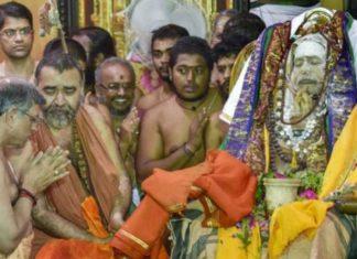 Kanchi Math, Kanchi Peeth, Maha Samadhi, Jayendra Saraswati