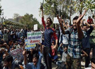SSC Paper Leak Case, CBI Probe, Arvind Kejriwal, Black Holi