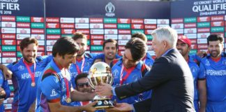 Afghanistan wins world cup qualifier 2018