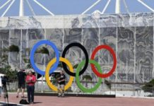 Asian Youth Olympics