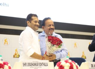 Fame India Shreshth Award Award 2018