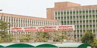 All India Institute Of Medical Science Vacancies
