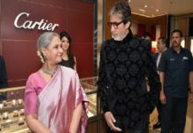 Jaya Bacchan, Amitabh Bacchan, Bank Loan, Asset Of Bacchan Family