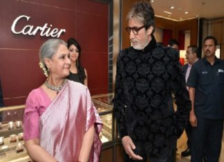 Jaya Bacchan, Amitabh Bacchan, Bank Loan, Asset Of Bacchan Family