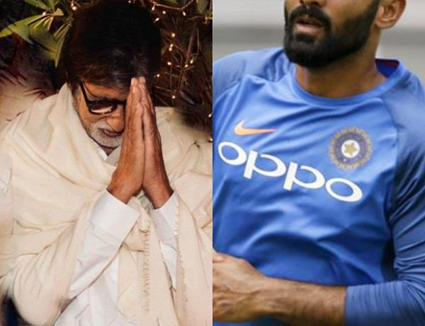 Amitabh Bachchan apologized cricketer dinesh kartik