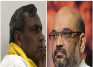 UP Cabinet Minister, Amit SHah, Om Prakash Rajbhar, Politics News