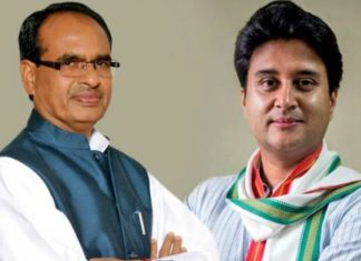 MP Vidhansabha Election, ByPoll election, CM Shivraj Singh, Jyotiraditya Scindia, Election Result