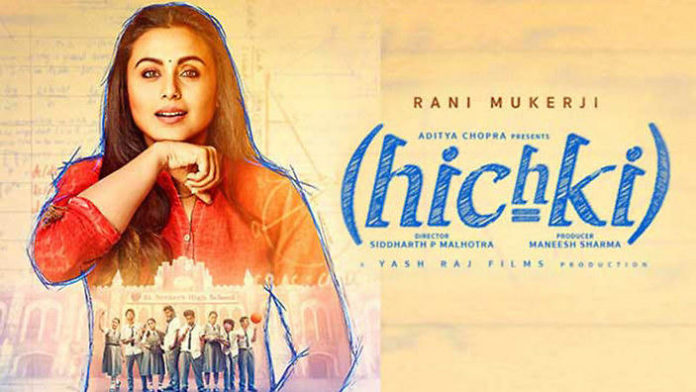 Bollywood Actress,Rani Mukherji,Movie Hichki,Box Office Collection