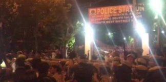 JNU Dispute, JNU Professor, Sexual Molestation,,Professor Arrested