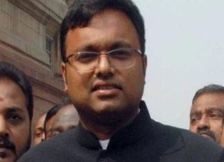INX Money Laundering Case, P. Chidambaram, Karti Chidambaram, CBI