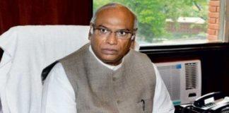 Mallikarjun Khadge, PM Modi, Lokpal Meeting, Congress, BJP